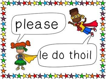'Super Words' in english and gaeilge (irish)