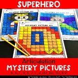 Superhero: Articulation Mystery Pictures