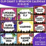Superhero Clip Chart & Daily Calendar 2019-2020