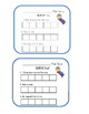 Superhero Behavior Sticker Chart