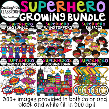 Superhero Clip Art Growing Bundle {Superhero Clip Art}