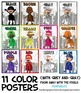 Superhero Color Posters US / UK Spelling, Printable Poster