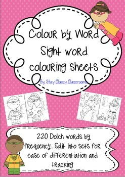 Superhero Color by Word - Sight Word Coloring Sheets (Dolc