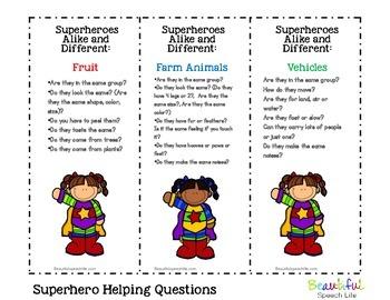 Superhero Compare & Contrast Vocabulary (Common Core Aligned)