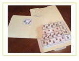 Superhero Counting File Folder Games