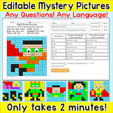 Superhero Editable Mystery Pictures - Any Language! Any Qu