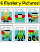 Superhero Equivalent Fractions Mystery Pictures