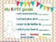 Superhero Goals- Beginning of Year Activity