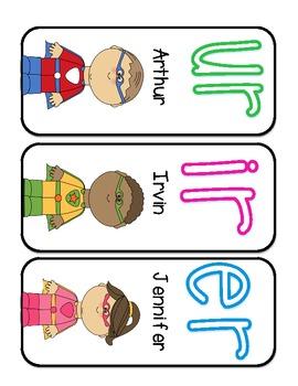 Superhero Kids (er, ir, ur word work pack)