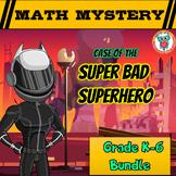 Superhero Free Math Mystery Grades K-6 Bundle Back to School Activity