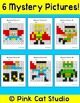Superhero Hundreds Chart Math Mystery Pictures - Fun for End of Year Activities