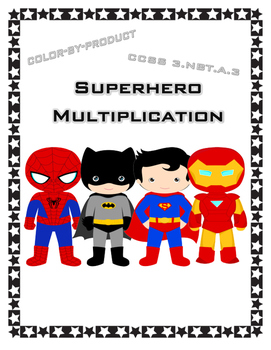 Superhero Multiplication Color-by-Product Sheets