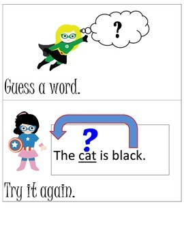 Superhero Reading Strategies