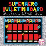 Superhero Bulletin Board Student Work Set