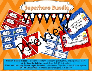 Superhero Theme Classoom Bundle