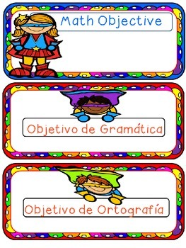 Superhero Theme: Objective Cards  for Dual Classroom with Editable template