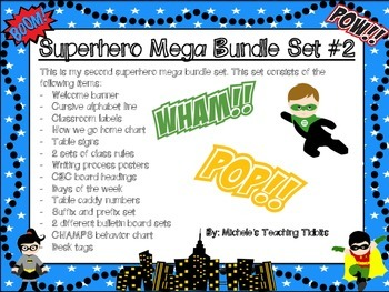 Superhero Themed Mega Bundle Set # 2