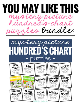 Superheroes Mystery Picture Hundred's Chart Puzzles