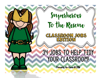 Superheroes to the Rescue! Classroom Jobs Bundle