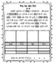 Superkids Grade 2  Phonics, Fluency, & Comprehension Puzzle (U8,W1)