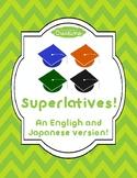 Superlatives!