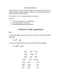 Superlatives in Arabic اسماء التفضيل