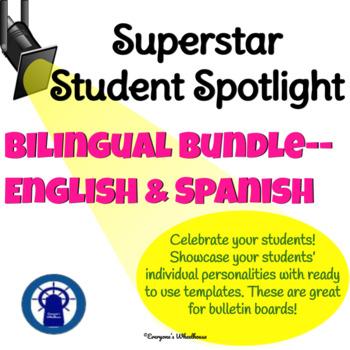 Superstar Student Spotlight Bulletin Board Templates Bilingual Bundle