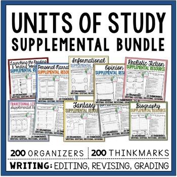Supplemental Printables Bundle:10 Months of Reading & Writing Workshop Resources