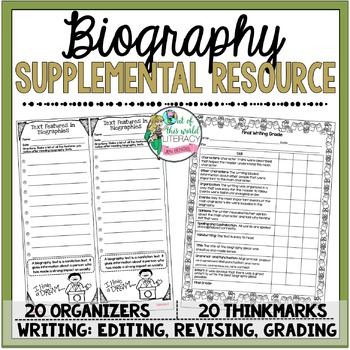 Supplemental Printables for the unit:'Biography Unit of Study'