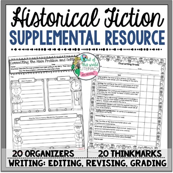 Supplemental Printables for the unit:'Historical Fiction Unit of Study'