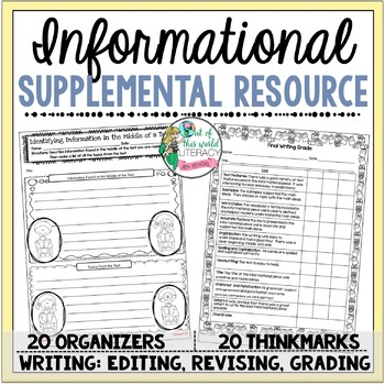 Supplemental Printables for the unit:'Informational Unit of Study'