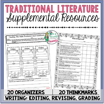 Supplemental Printables for the unit:'Traditional Literature Unit of Study'