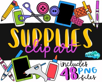 Supplies - Clip Art