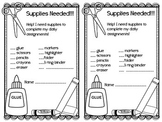 Supplies Needed Note