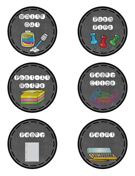 Supply Labels - Chalkboard (White Included)