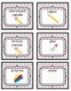 Supply Labels (Nautical Theme) FREEBIE