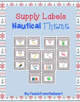 Supply Labels (Nautical Theme) FREEBIE