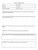 Supply Lesson Plan Template