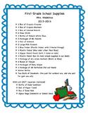 Supply List Template