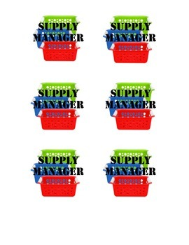 Supply Manager Tags