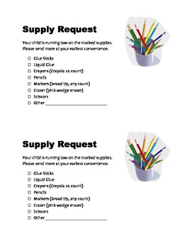 supply request form supply request form - Supply Request Form