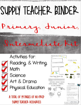 P/ J/ I Supply Teacher Binder & Emergency Plans