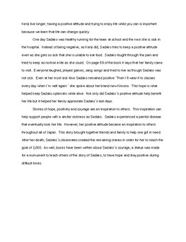 Supporting Documents Literary Essay