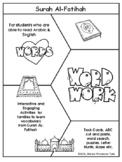 Surah Al Fatihah Word Work Package