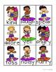 Surf Shop Kiddos / Summertime: Synonyms Match Center (Basic)