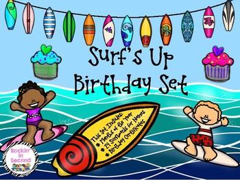 Surf's Up Birthday Set