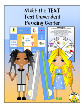 Surf the Text Comprehension Center: informational / literature