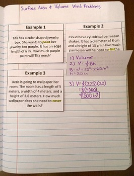 Surface Area and Volume Word Problem Foldable Notes SOL(2016) 8.6a