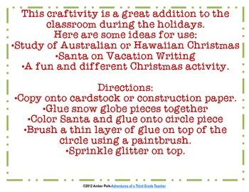 Surfing Santa Snow Globe Craftivity {FREEBIE}