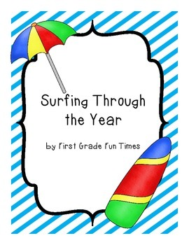 Surfing Through the Year--An End of the Year Memory Book